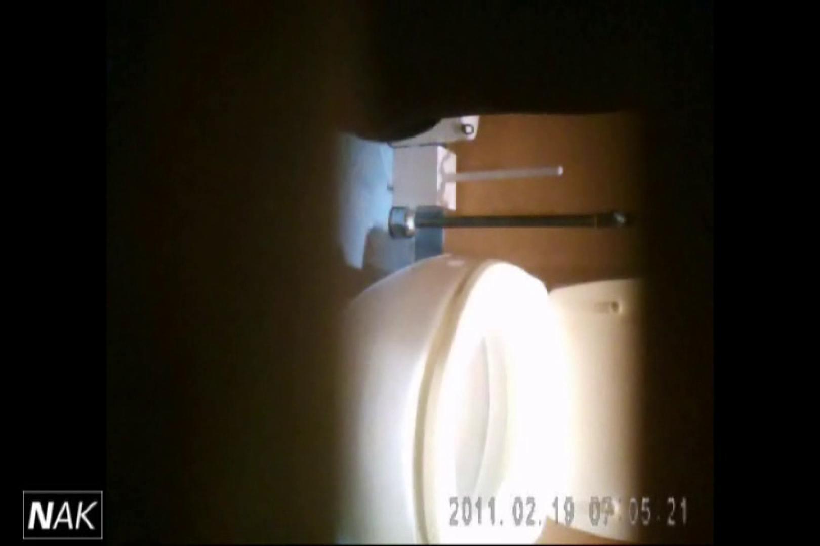 せん八さんの厠観察日記!2点監視カメラ 高画質5000K vol.21 超エロお姉さん | 綺麗なOLたち  72枚 56