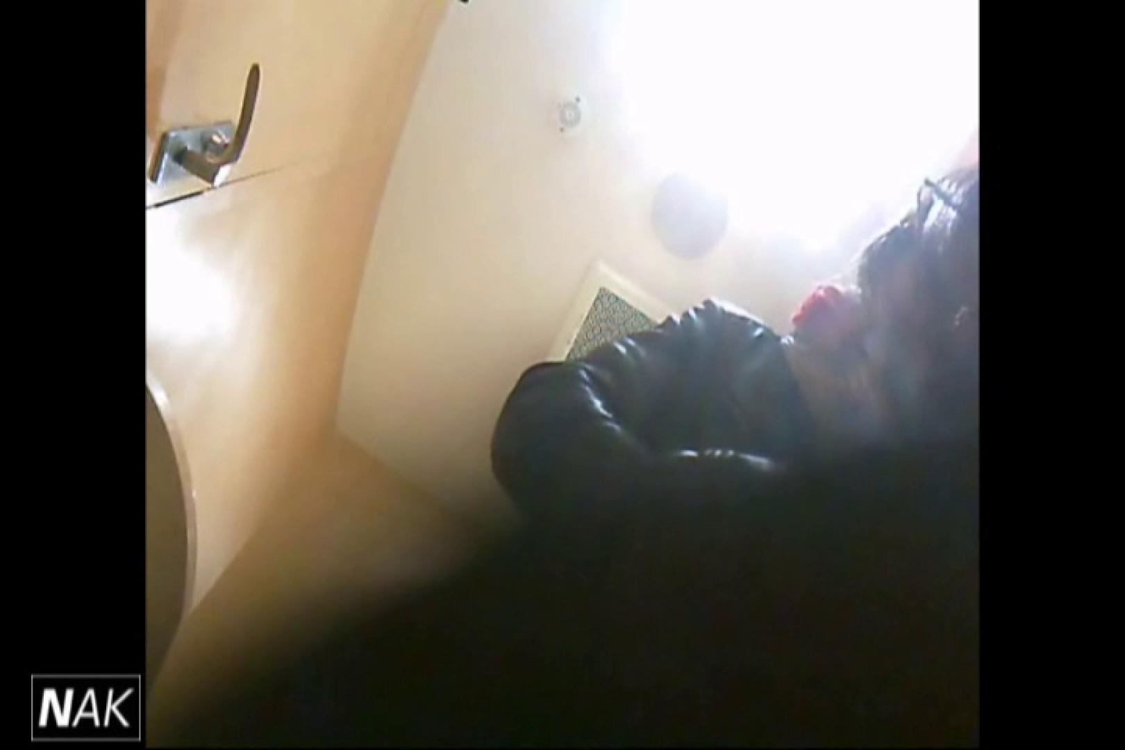 せん八さんの厠観察日記!2点監視カメラ 高画質5000K vol.21 超エロお姉さん | 綺麗なOLたち  72枚 61