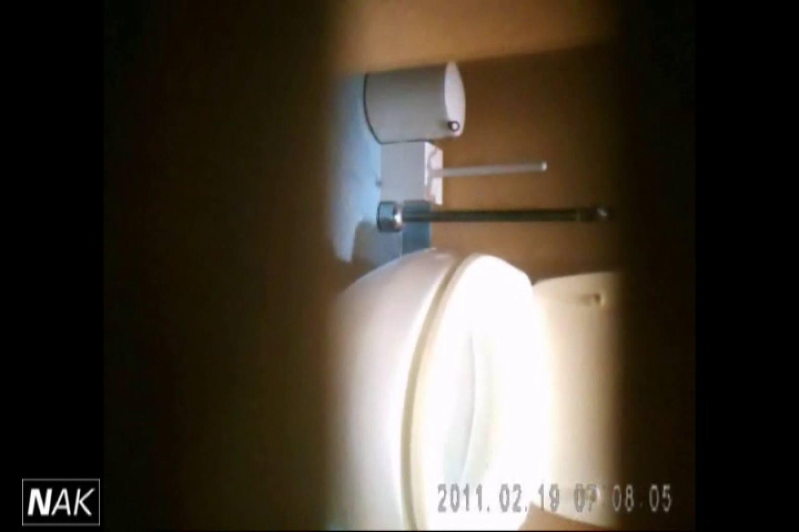 せん八さんの厠観察日記!2点監視カメラ 高画質5000K vol.21 厠 AV動画キャプチャ 72枚 67