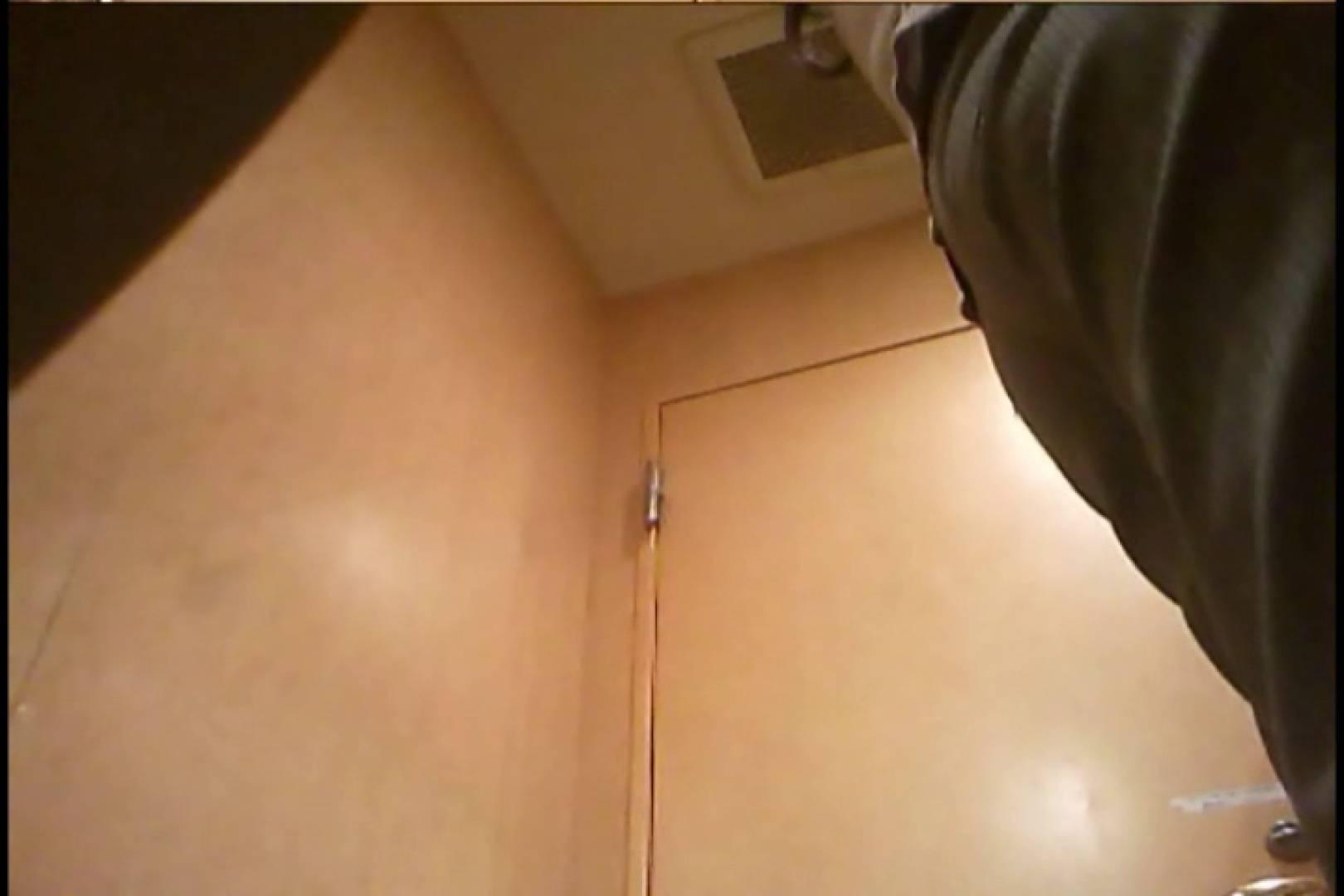 潜入!!女子化粧室盗撮~絶対見られたくない時間~vo,125 超エロお姉さん | 盗撮  103枚 65
