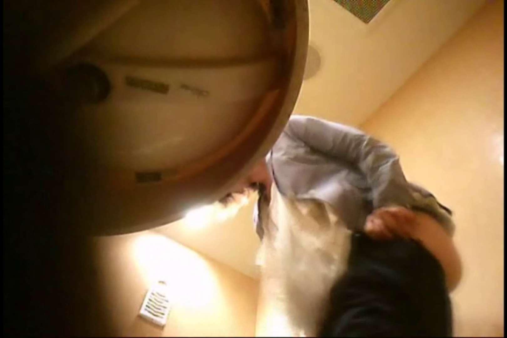 潜入!!女子化粧室盗撮~絶対見られたくない時間~vo,36 巨乳特別編 アダルト動画キャプチャ 80枚 64