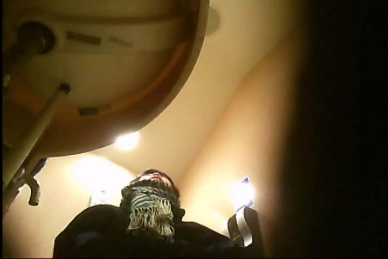 潜入!!女子化粧室盗撮~絶対見られたくない時間~vo,71 お尻 オメコ動画キャプチャ 64枚 63