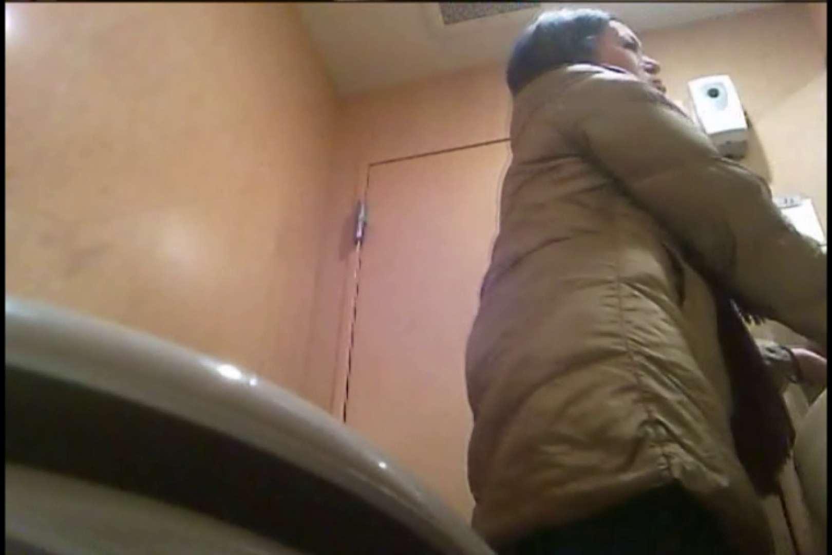 潜入!!女子化粧室盗撮~絶対見られたくない時間~vo,77 超エロお姉さん アダルト動画キャプチャ 108枚 69