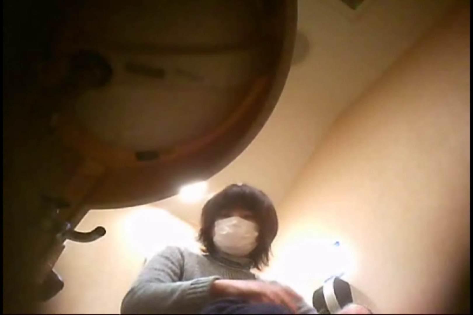 潜入!!女子化粧室盗撮~絶対見られたくない時間~vo,77 お尻 戯れ無修正画像 108枚 94