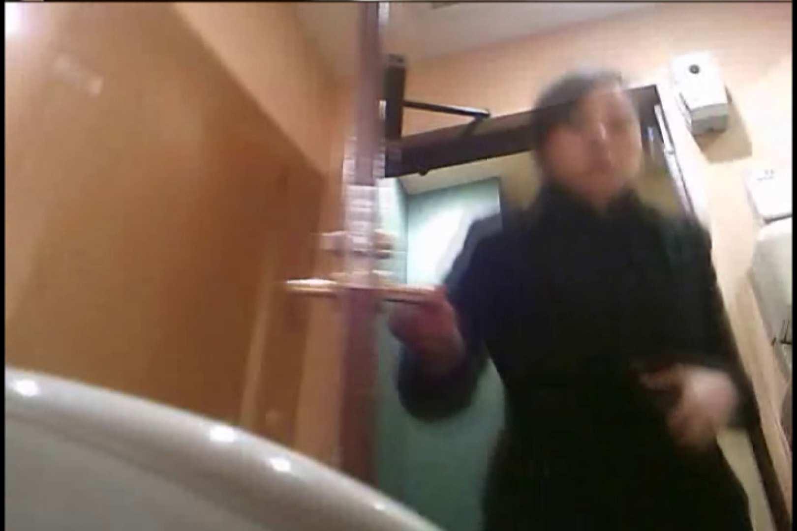 潜入!!女子化粧室盗撮~絶対見られたくない時間~vo,79 綺麗なOLたち エロ画像 99枚 23