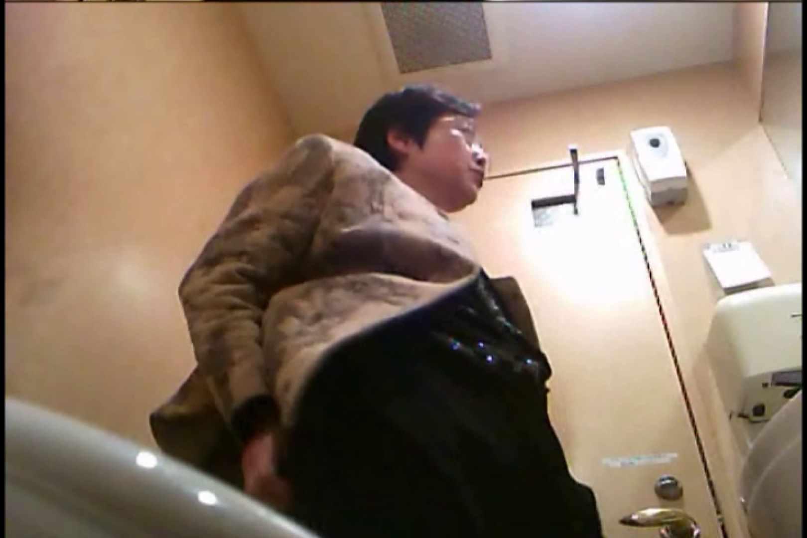 潜入!!女子化粧室盗撮~絶対見られたくない時間~vo,79 丸見え オメコ動画キャプチャ 99枚 76