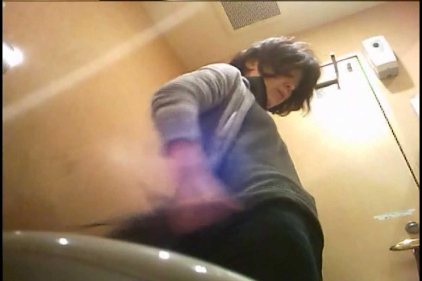 潜入!!女子化粧室盗撮~絶対見られたくない時間~vo,91 綺麗なOLたち アダルト動画キャプチャ 96枚 32