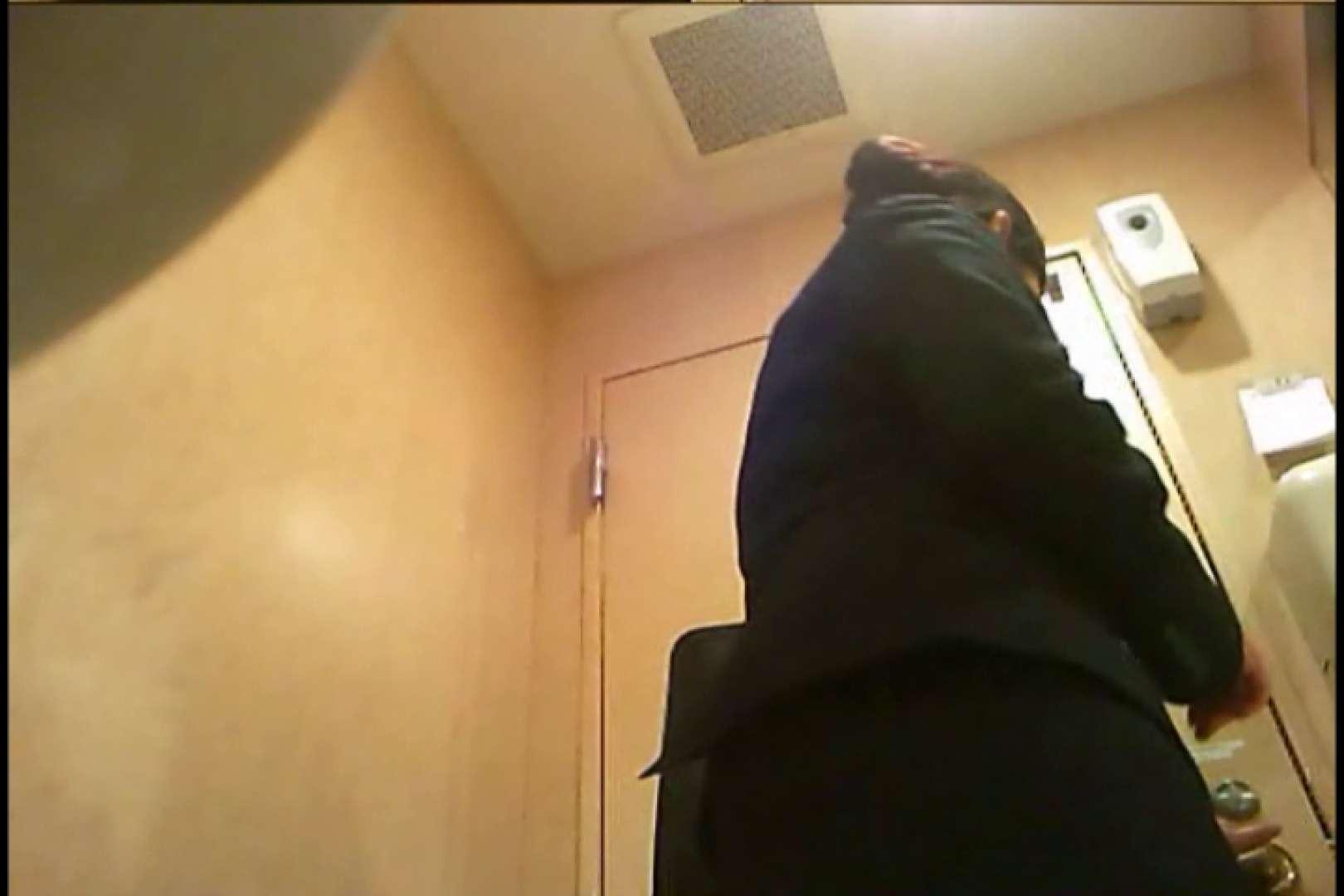 潜入!!女子化粧室盗撮~絶対見られたくない時間~vo,91 超エロお姉さん | 潜入  96枚 66
