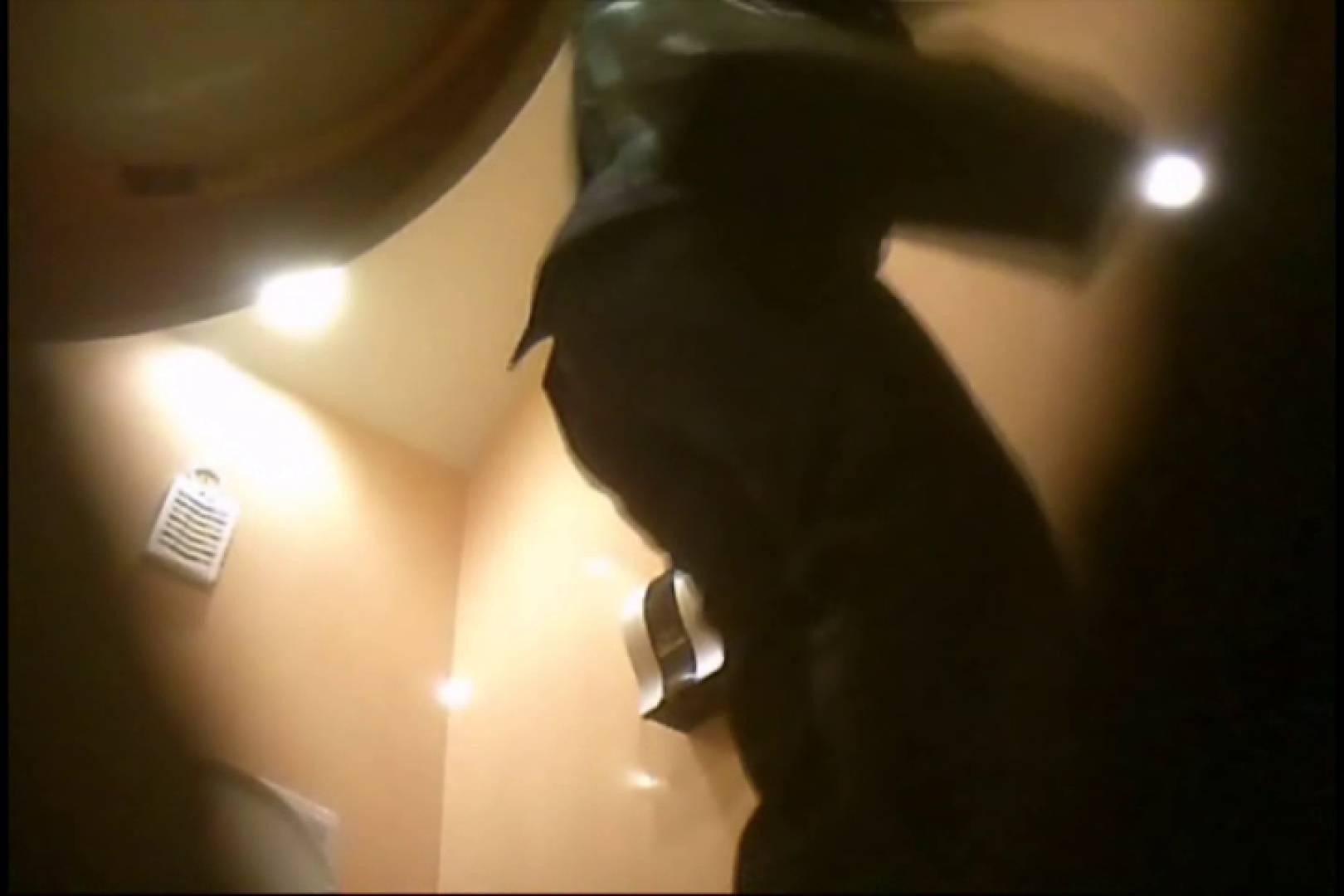 潜入!!女子化粧室盗撮~絶対見られたくない時間~vo,91 綺麗なOLたち アダルト動画キャプチャ 96枚 77
