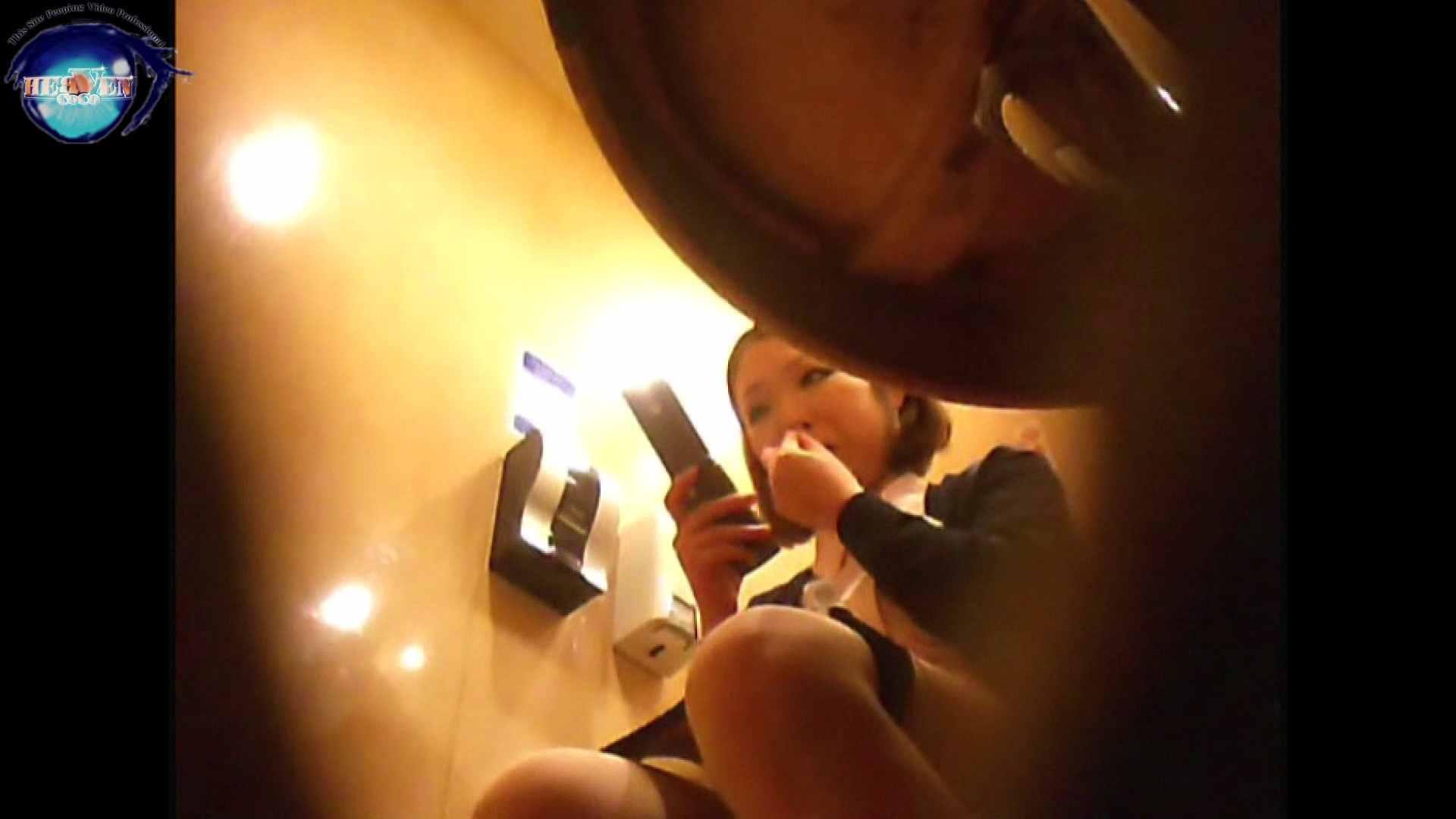 突撃!女子化粧室の真実vol.21 超エロ制服   綺麗なOLたち  86枚 1