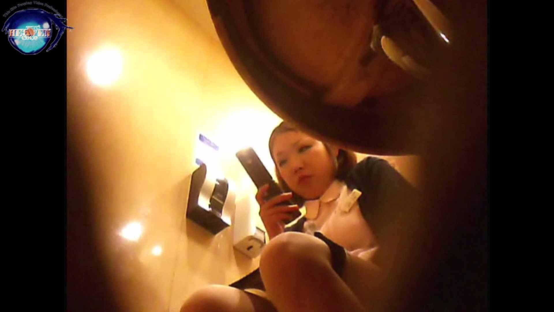 突撃!女子化粧室の真実vol.21 超エロお姉さん オメコ動画キャプチャ 86枚 3