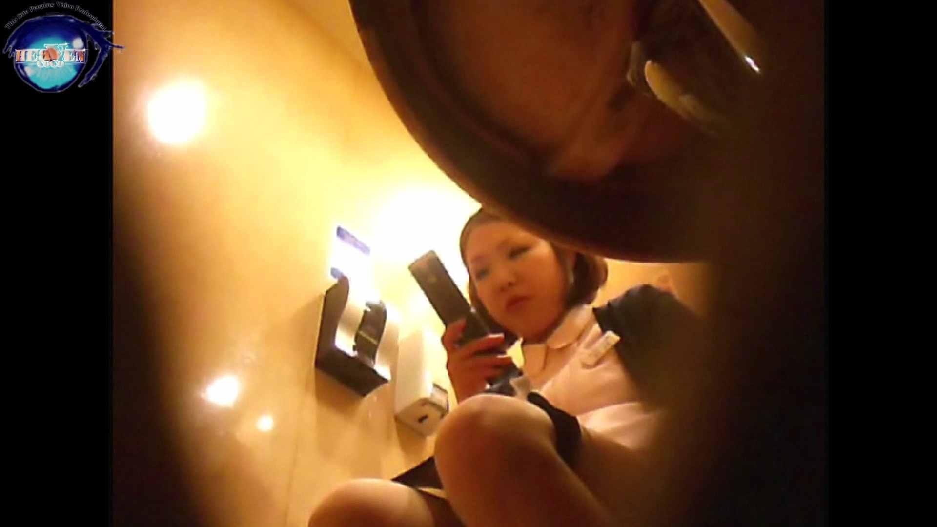 突撃!女子化粧室の真実vol.21 盗撮 エロ無料画像 86枚 22