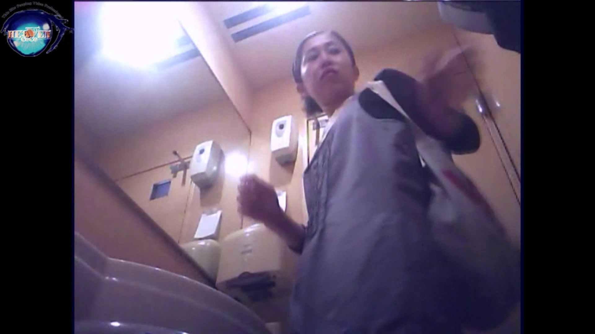 突撃!女子化粧室の真実vol.28 後編 綺麗なOLたち オマンコ無修正動画無料 73枚 57