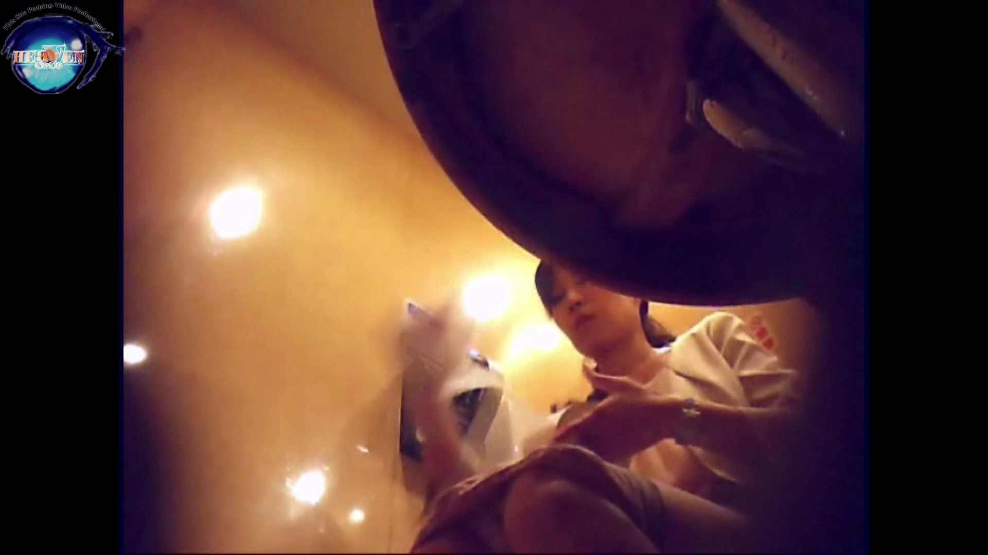 突撃!女子化粧室の真実vol.28 後編 綺麗なOLたち オマンコ無修正動画無料 73枚 62