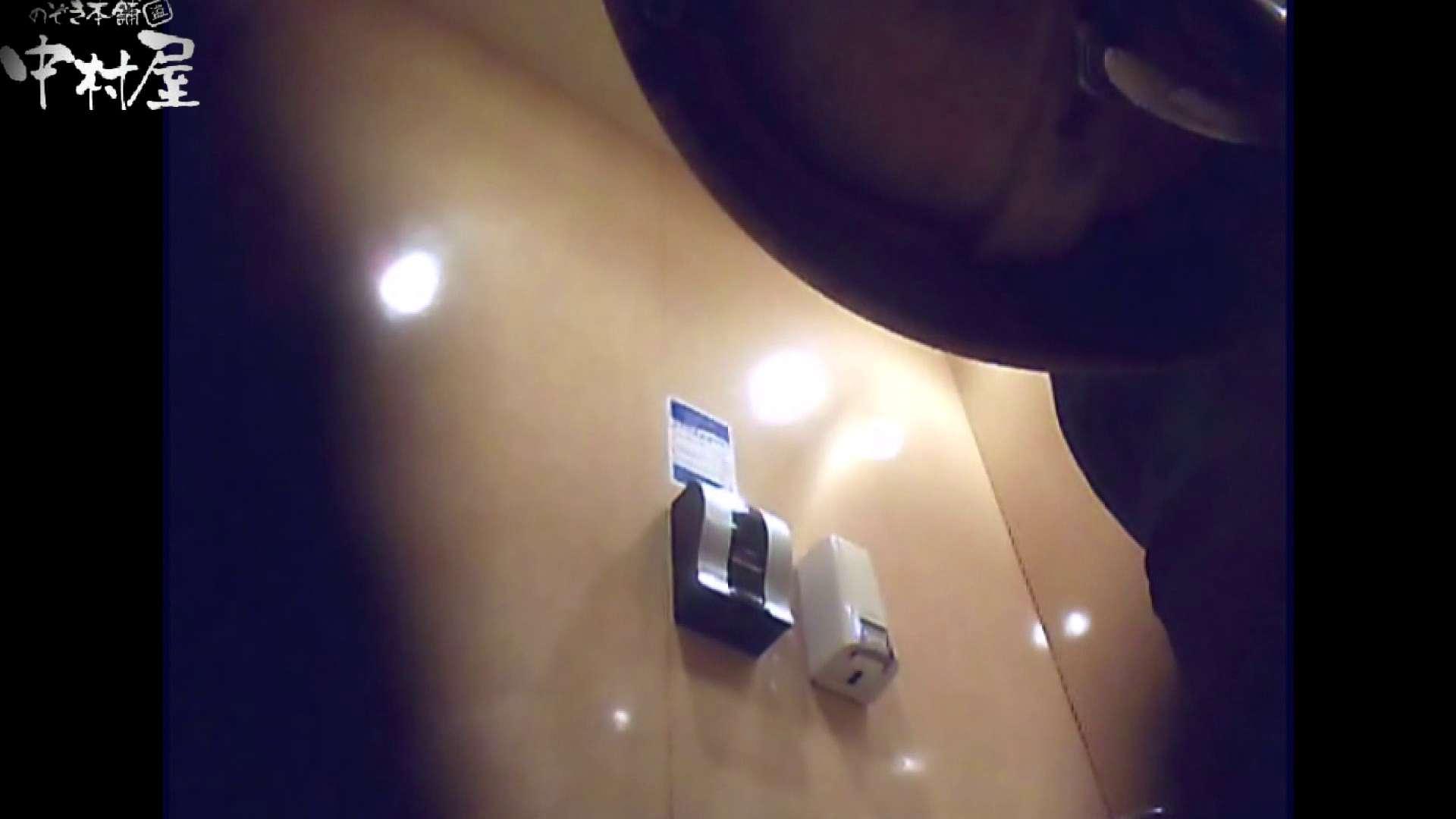 突撃!女子化粧室の真実vol.31前編 綺麗なOLたち オマンコ動画キャプチャ 105枚 32