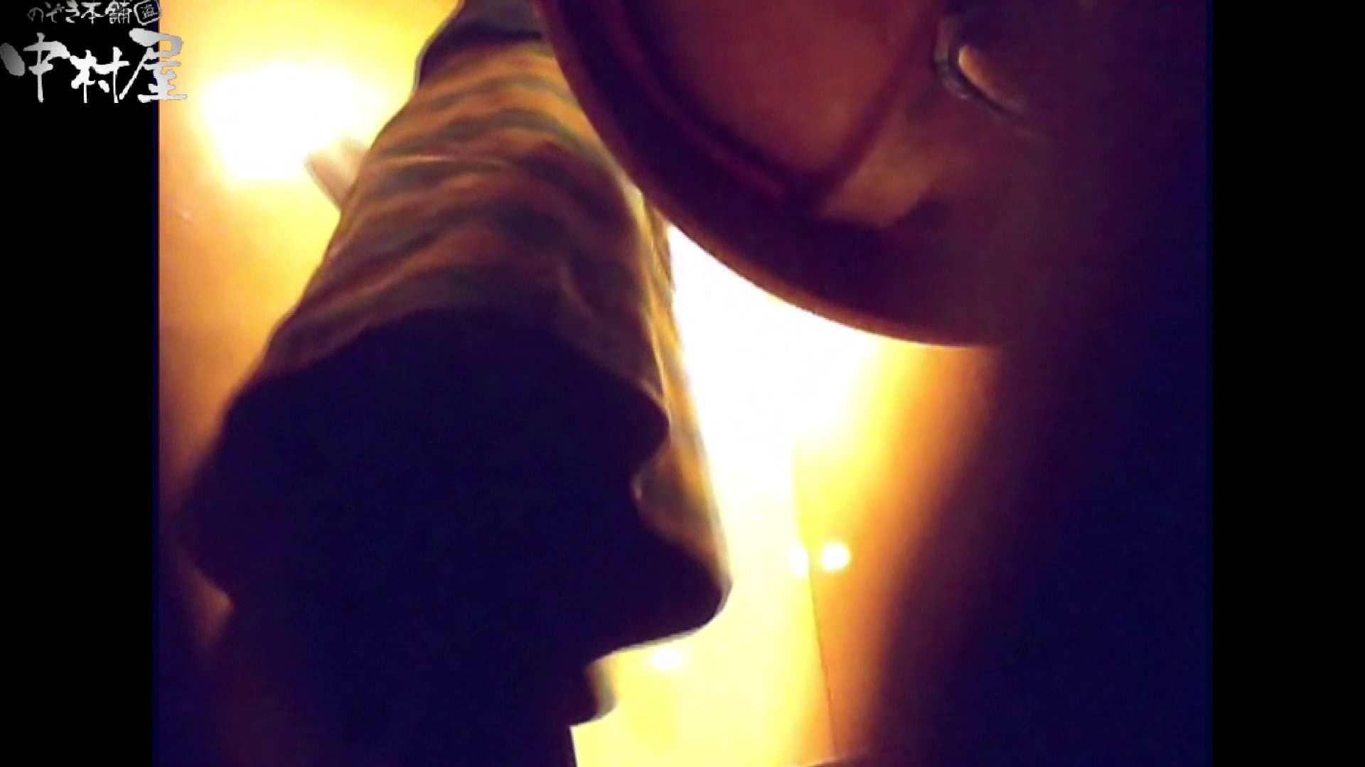 突撃!女子化粧室の真実vol.31前編 お色気熟女 アダルト動画キャプチャ 105枚 79