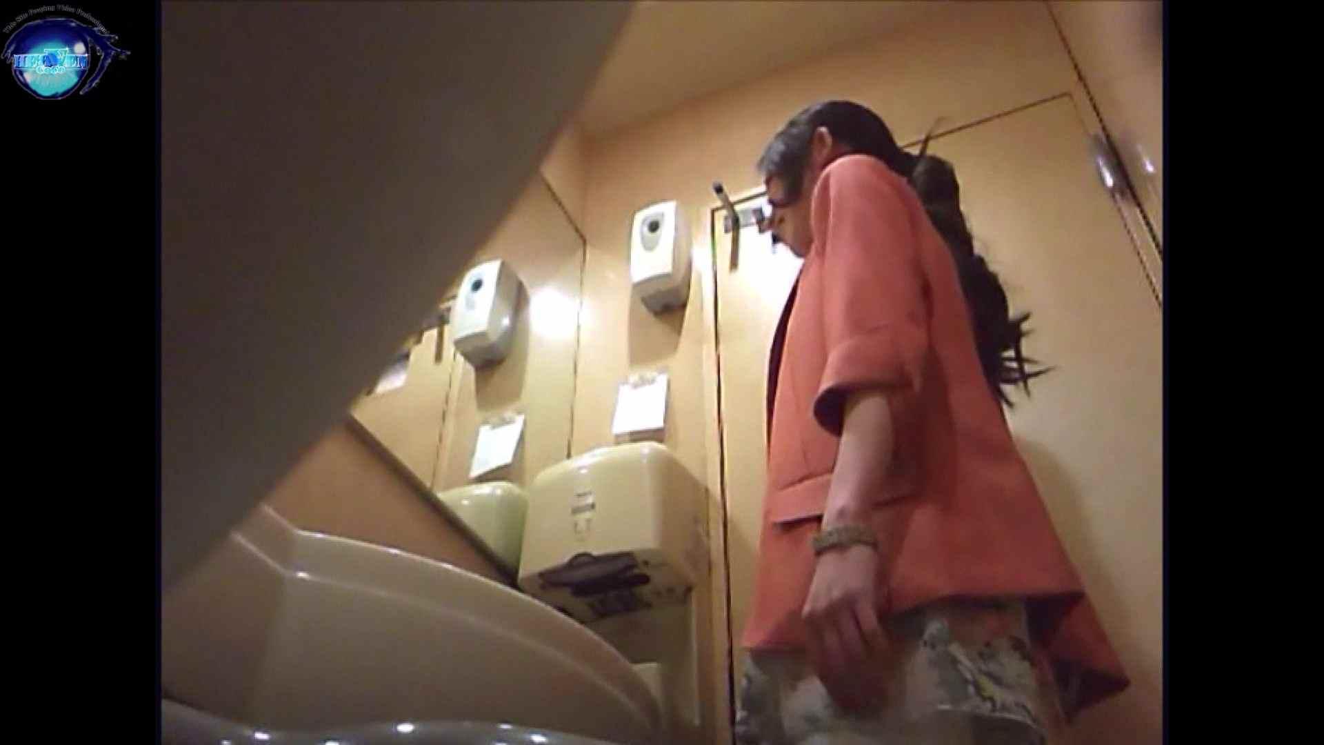 突撃!女子化粧室の真実vol.37前編 丸見え   お尻  78枚 46