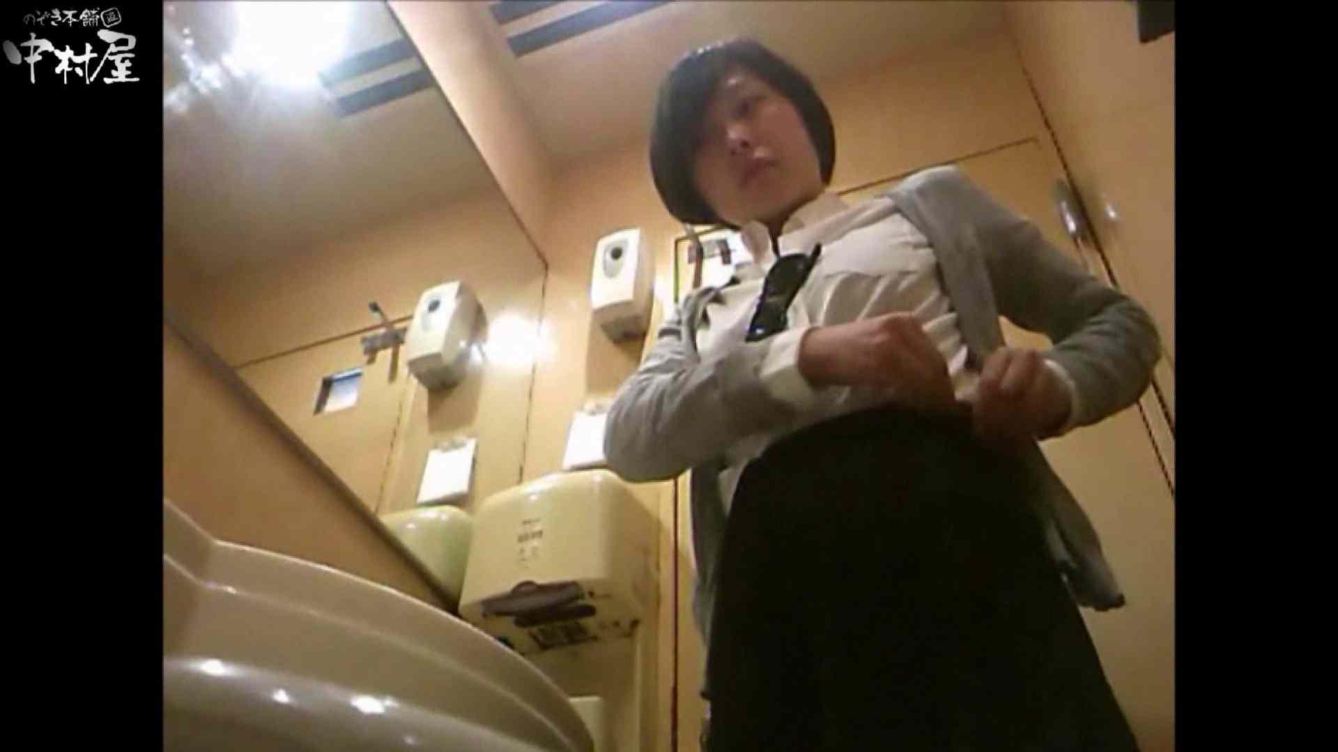 突撃!女子化粧室の真実vol.42前編 綺麗なOLたち ワレメ動画紹介 52枚 29