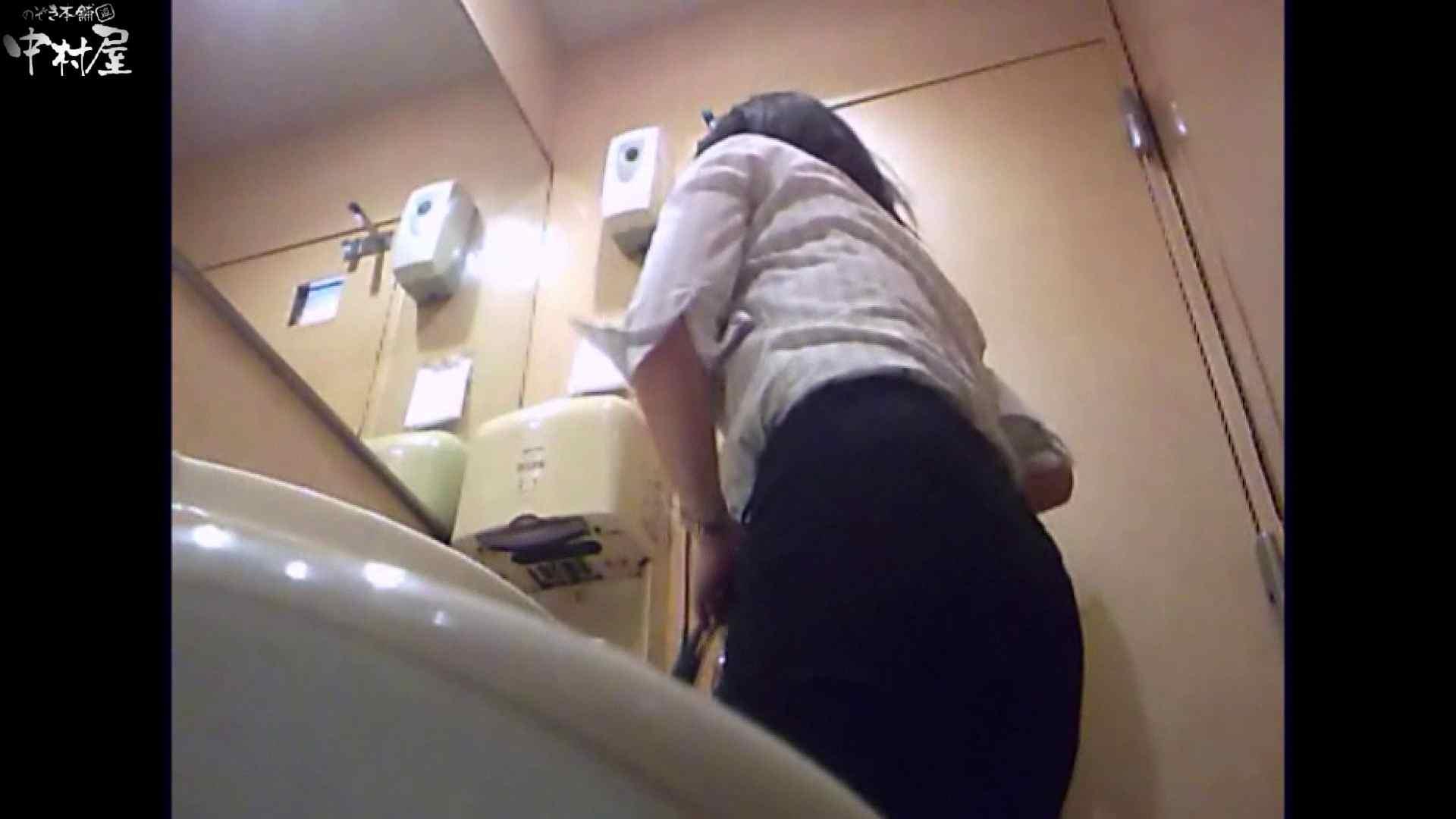 突撃!女子化粧室の真実vol.44後編 お色気熟女 おまんこ動画流出 108枚 92