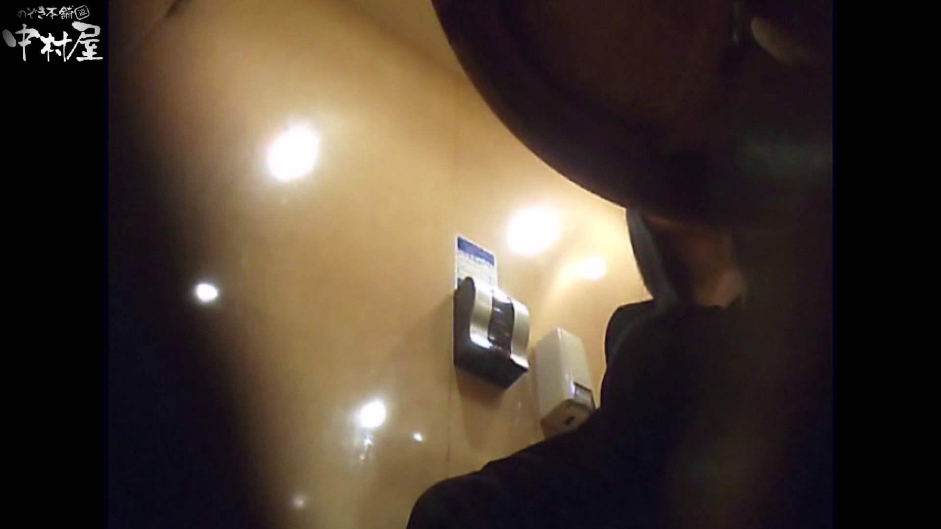 ガチ盗撮!突撃!女子化粧室の真実~セカンドシーズン~vo,06 お色気熟女 | 盗撮  82枚 3