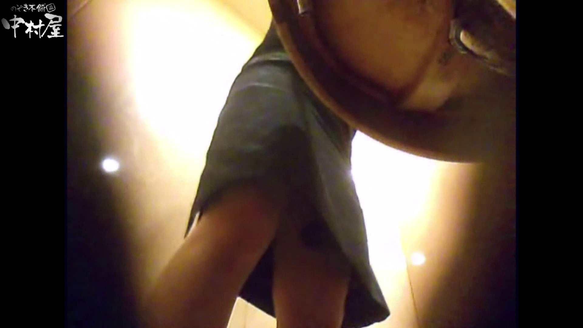 ガチ盗撮!突撃!女子化粧室の真実~セカンドシーズン~vo,06 お色気熟女  82枚 6