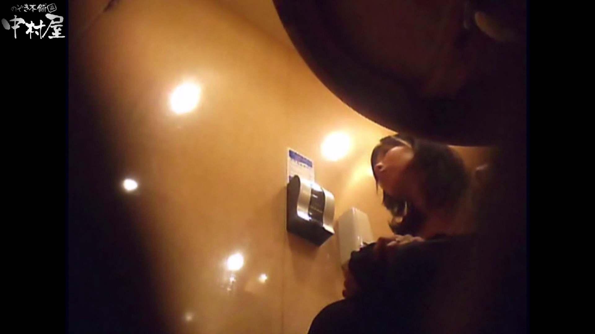 ガチ盗撮!突撃!女子化粧室の真実~セカンドシーズン~vo,06 お色気熟女 | 盗撮  82枚 35