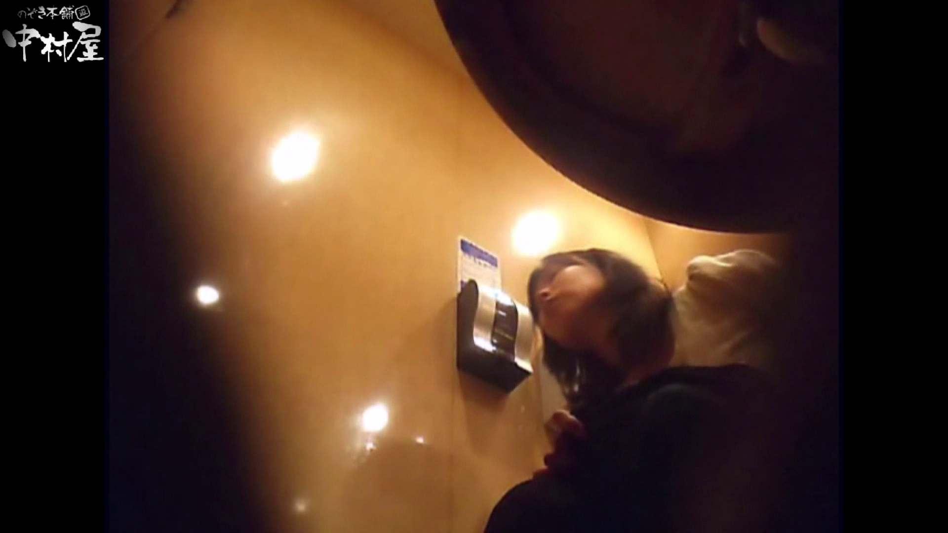 ガチ盗撮!突撃!女子化粧室の真実~セカンドシーズン~vo,06 お色気熟女 | 盗撮  82枚 37