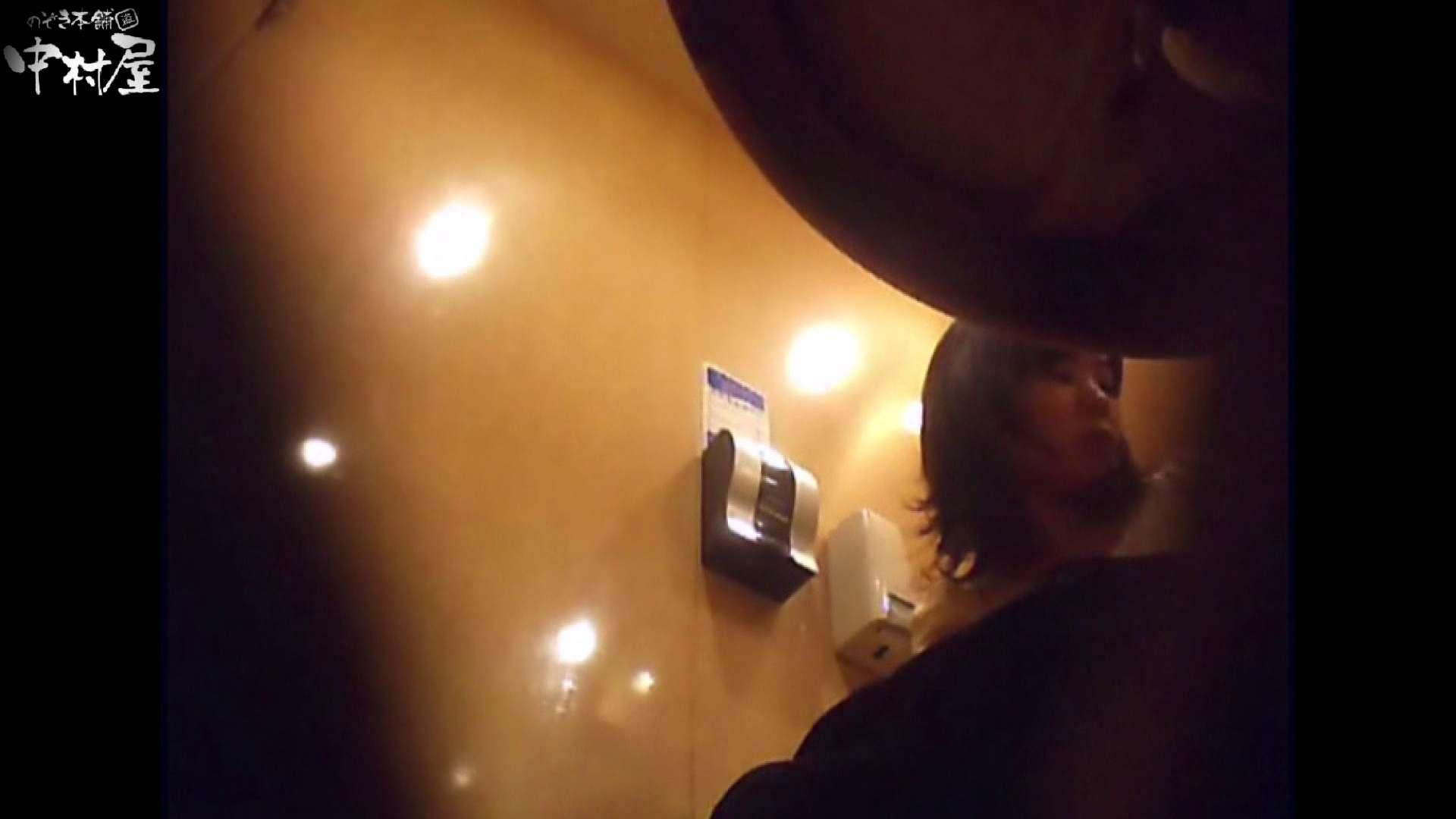ガチ盗撮!突撃!女子化粧室の真実~セカンドシーズン~vo,06 お色気熟女 | 盗撮  82枚 39