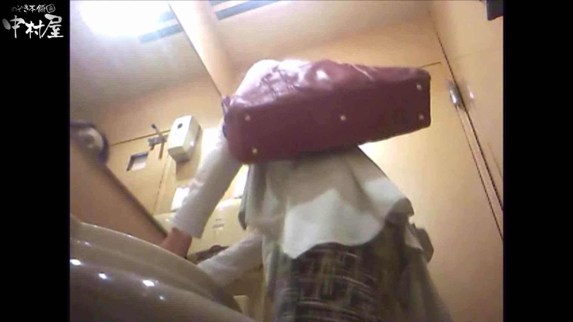 突撃!女子化粧室の真実vol.52 前編 超エロお姉さん ワレメ動画紹介 73枚 17