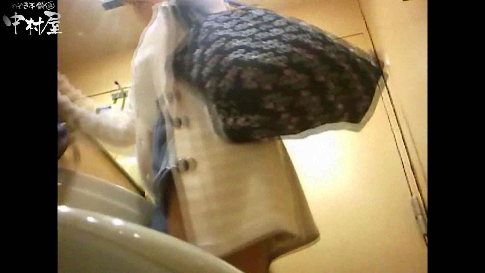 ガチ盗撮!突撃!女子化粧室の真実~セカンドシーズン~vo,17 お色気熟女  103枚 15