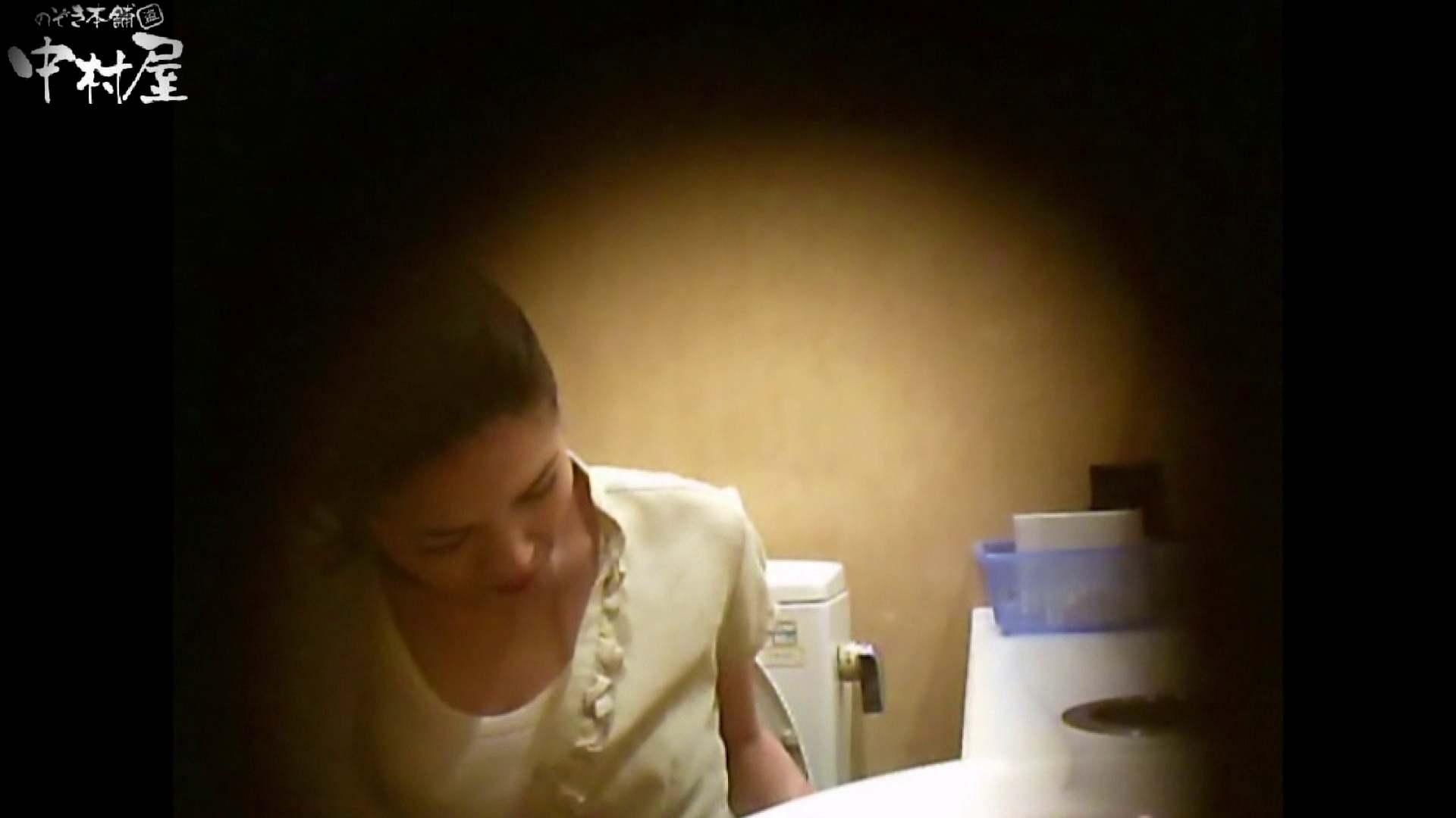ガチ盗撮!突撃!女子化粧室の真実~セカンドシーズン~vo,17 お色気熟女  103枚 54