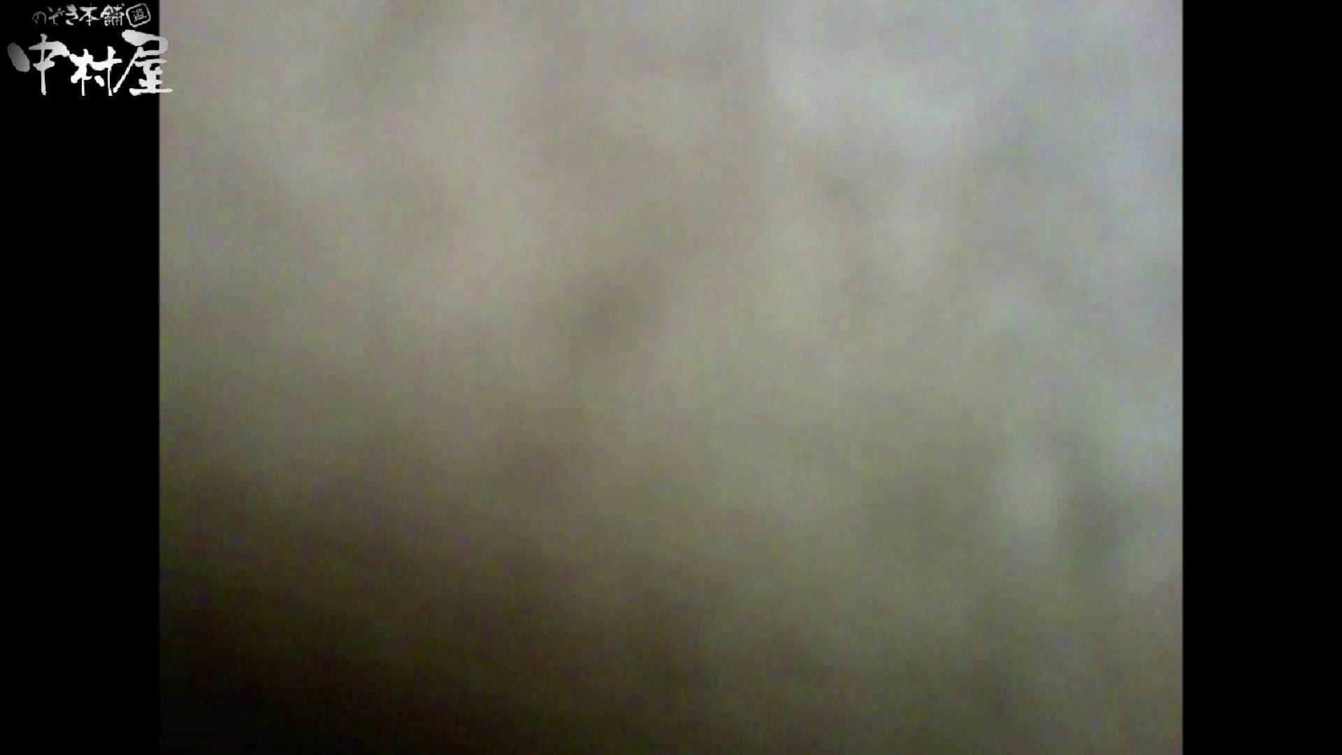 ガチ盗撮!突撃!女子化粧室の真実~セカンドシーズン~vo,17 お尻 われめAV動画紹介 103枚 68
