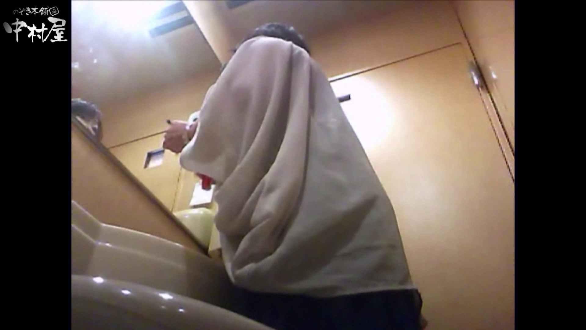 突撃!女子化粧室の真実vol.58後編 盗撮 | 超エロお姉さん  53枚 37