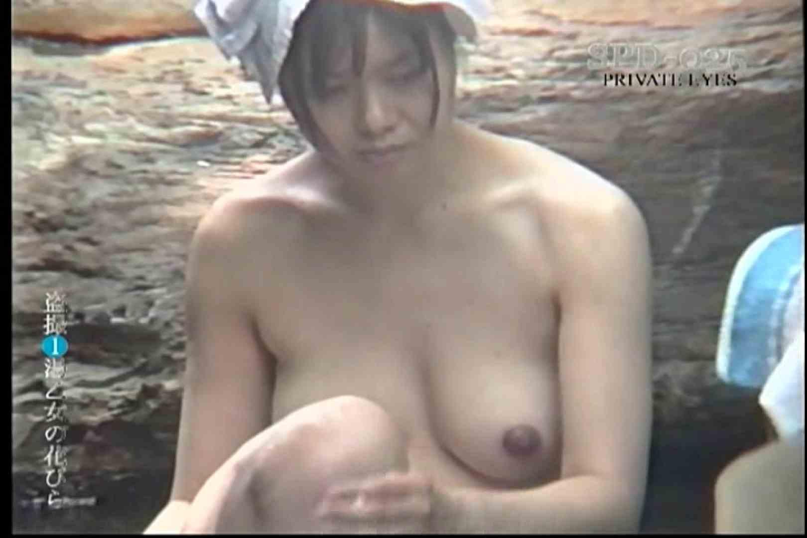 高画質版!SPD-029 和式厠 モリモリスペシャル プライベート セックス画像 60枚 8