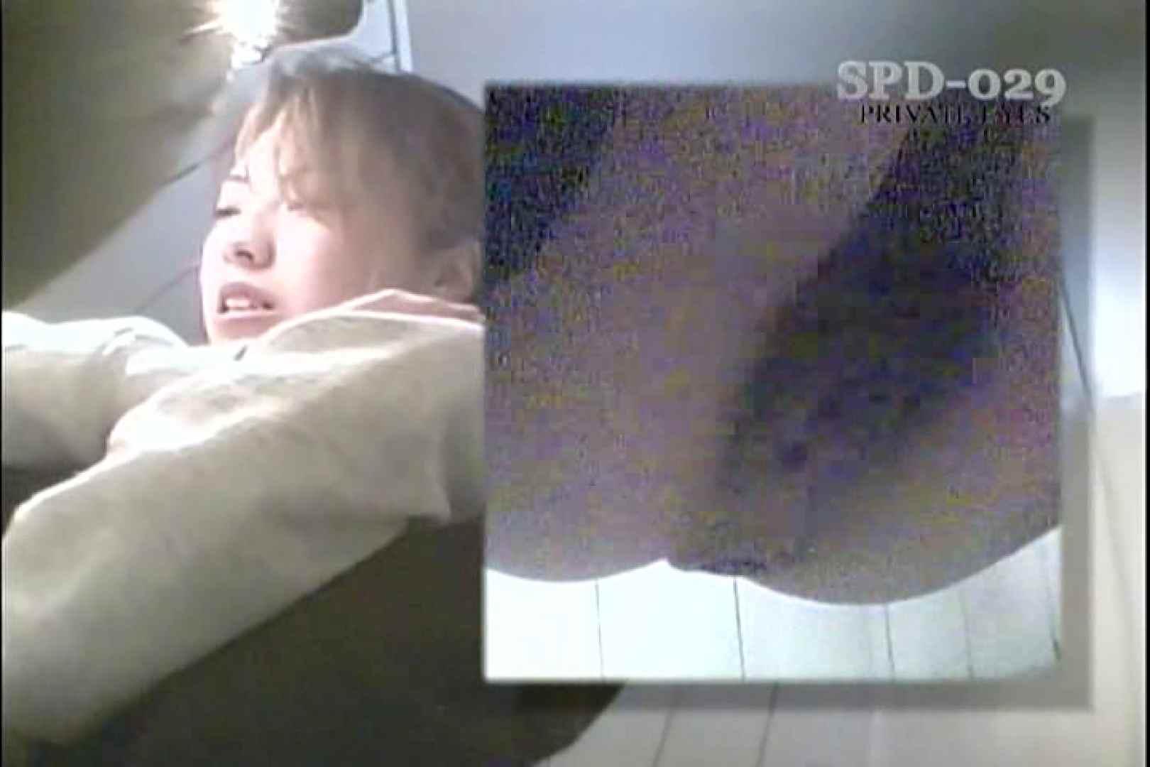 高画質版!SPD-029 和式厠 モリモリスペシャル プライベート セックス画像 60枚 23