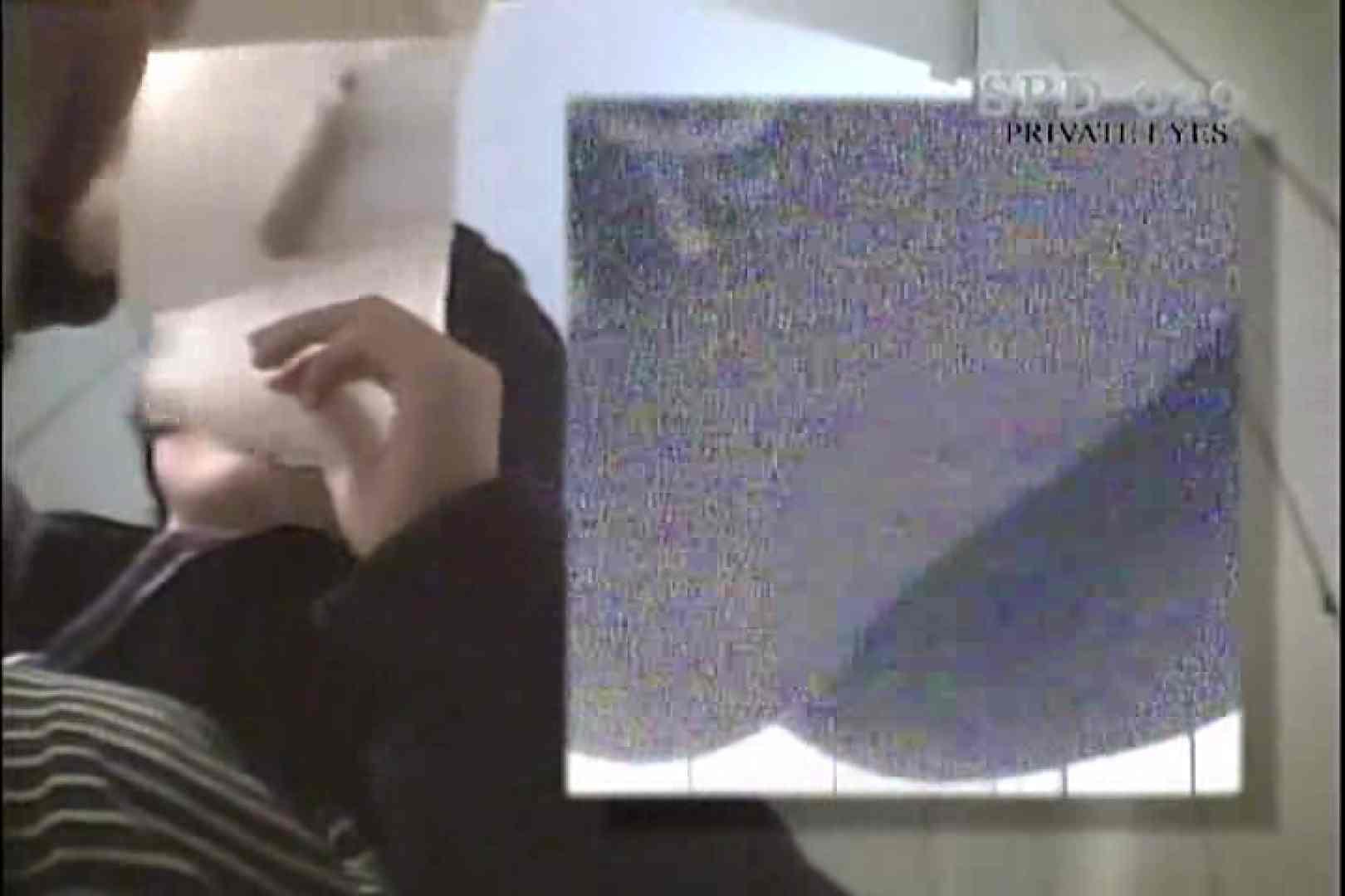 高画質版!SPD-029 和式厠 モリモリスペシャル 高画質 | お色気名作  60枚 31