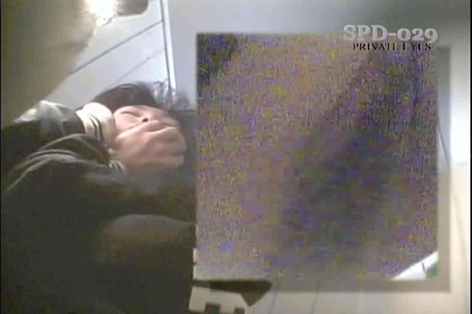 高画質版!SPD-029 和式厠 モリモリスペシャル プライベート セックス画像 60枚 33