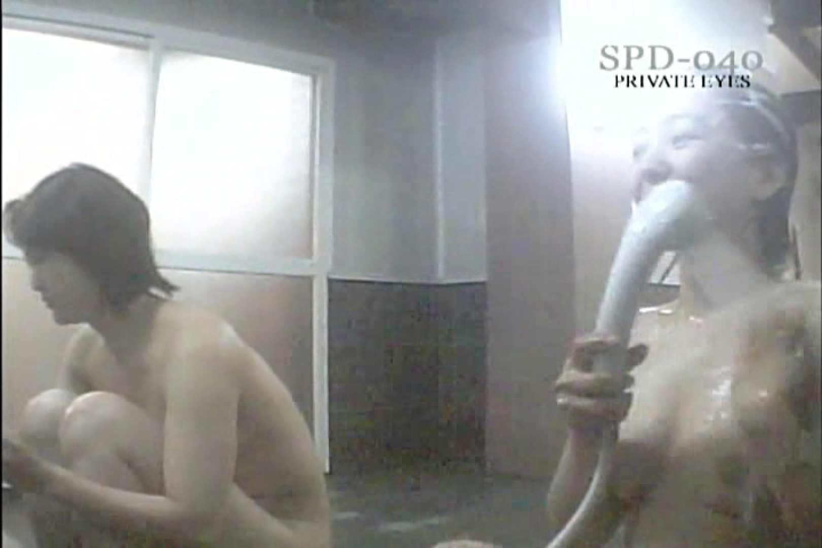 高画質版!SPD-040 ガラスの館 2 高画質 エロ画像 79枚 56