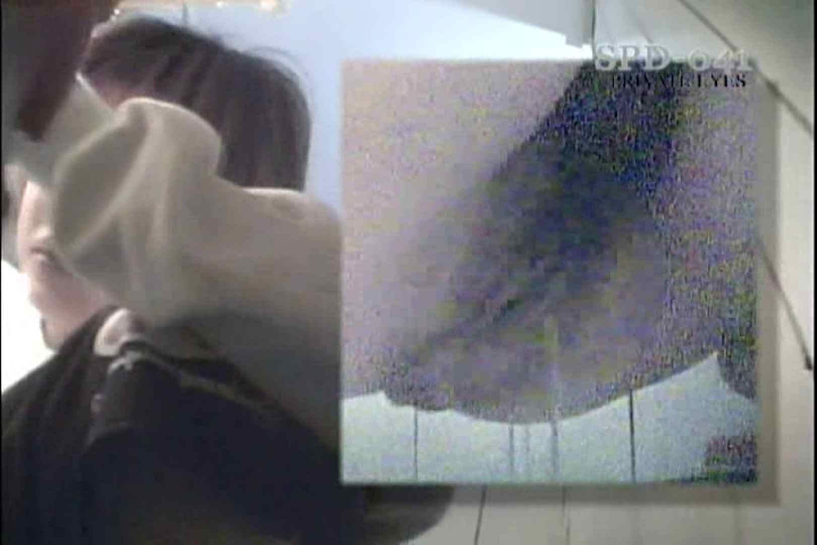 高画質版!SPD-041 和式厠 モリモリスペシャル 3 厠 覗きおまんこ画像 96枚 72