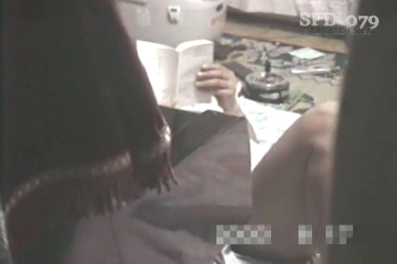 高画質版!SPD-079 盗撮 ~住宅地の恐怖~ プライベート 盗み撮り動画キャプチャ 93枚 39