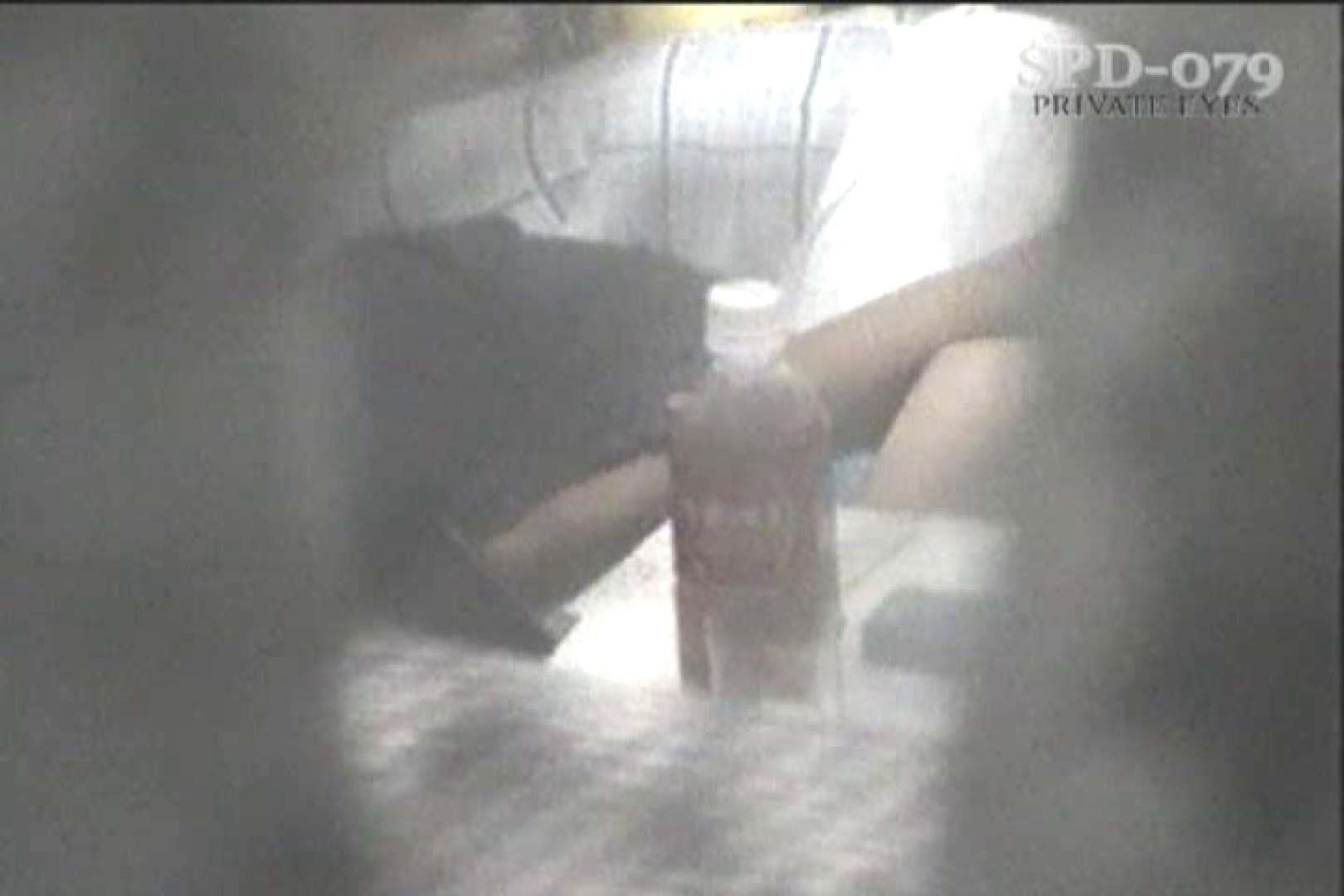 高画質版!SPD-079 盗撮 ~住宅地の恐怖~ プライベート 盗み撮り動画キャプチャ 93枚 79