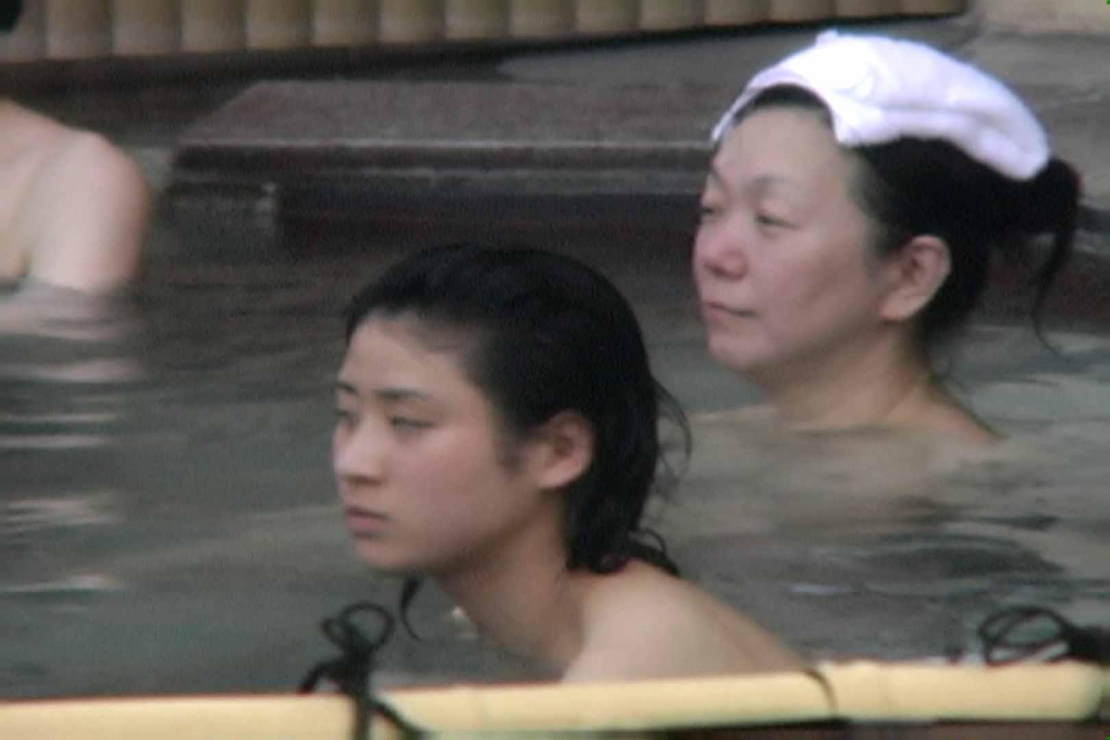 高画質露天女風呂観察 vol.004 入浴   綺麗なOLたち  77枚 1