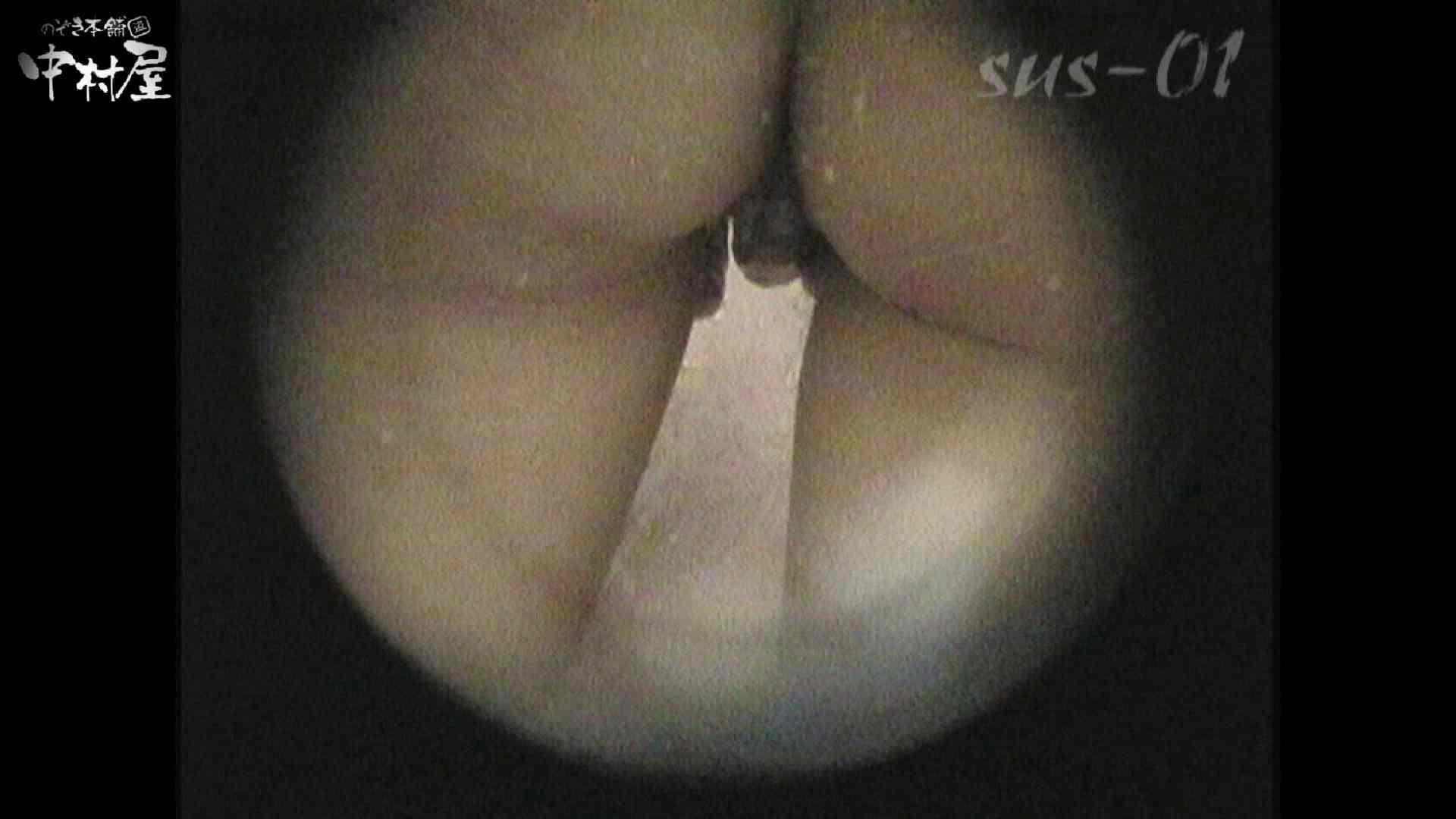 No.1 都市伝説! シャワールームでセックスをするカップルは実在した!! カップル  59枚 40