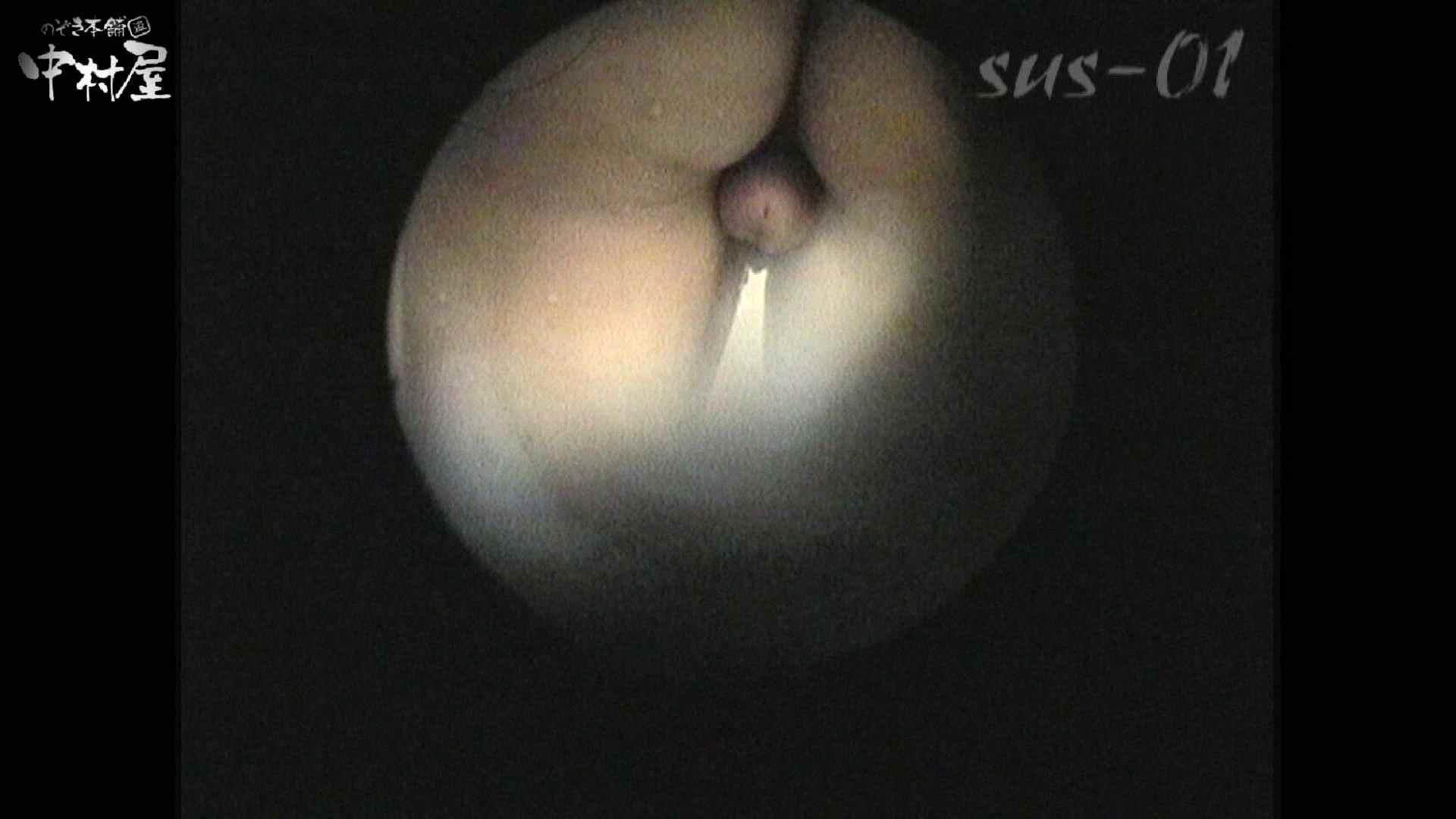 No.1 都市伝説! シャワールームでセックスをするカップルは実在した!! 接写 AV動画キャプチャ 59枚 46