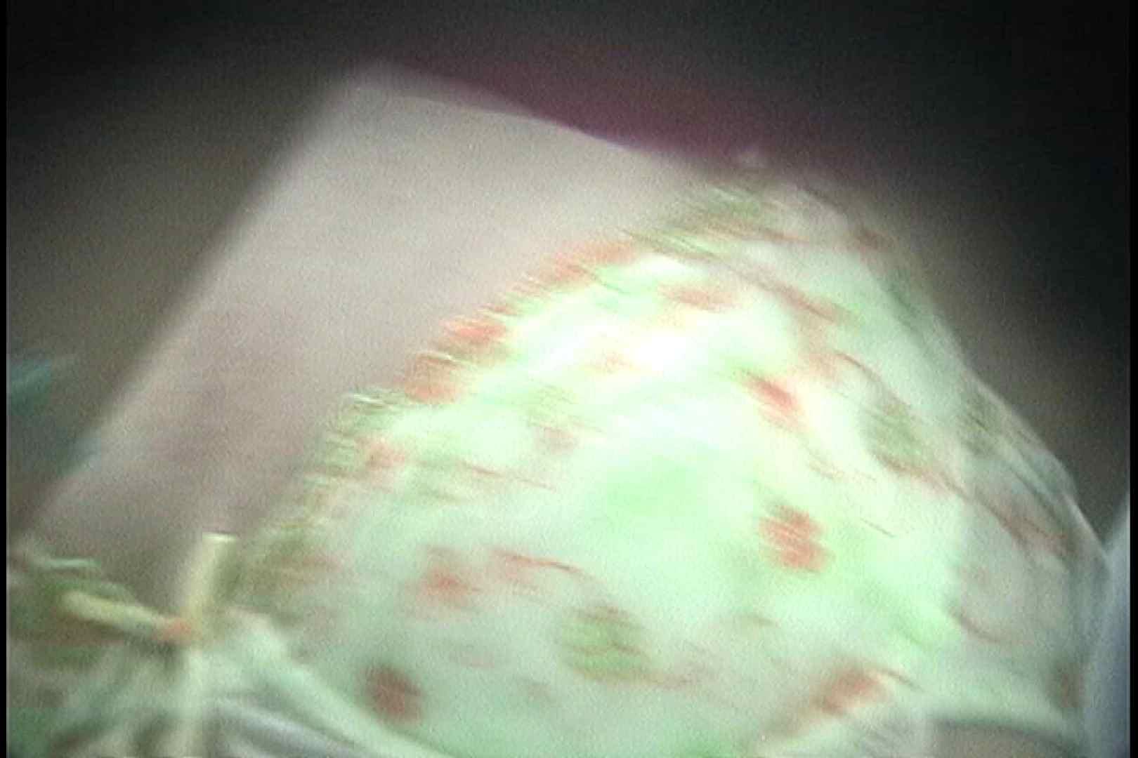 No.24 ビキニの割には陰毛は獰猛、ハミ毛が心配 接写  110枚 106