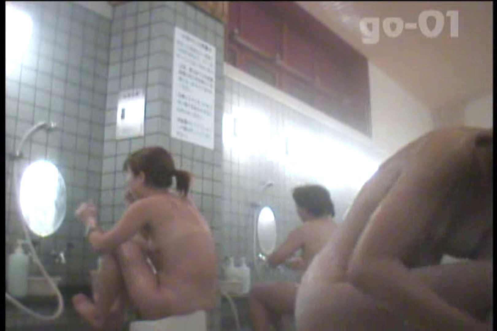 厳選潜入女風呂 No.01 潜入 | 盗撮  70枚 13