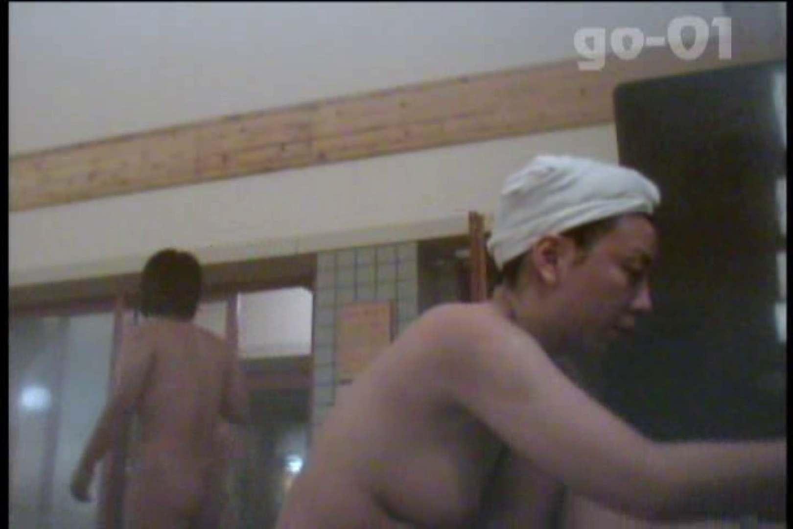 厳選潜入女風呂 No.01 潜入 | 盗撮  70枚 34