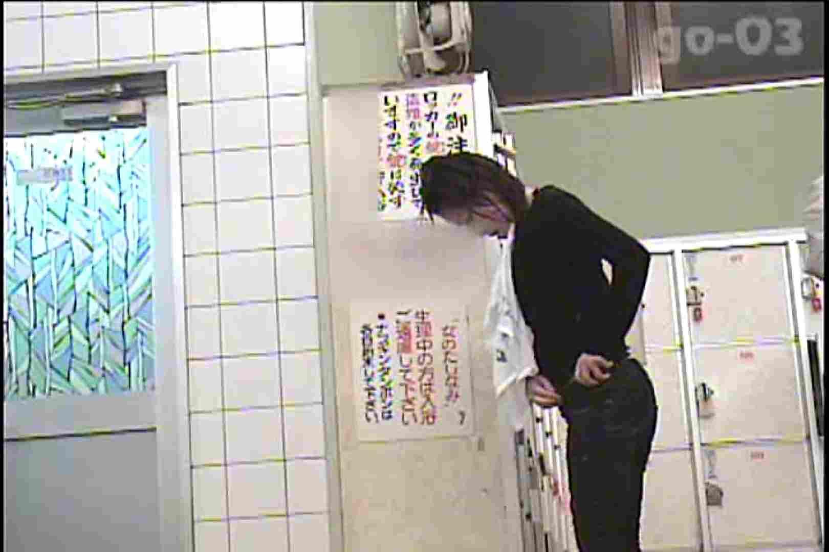 厳選潜入女風呂 No.03 盗撮  55枚 24