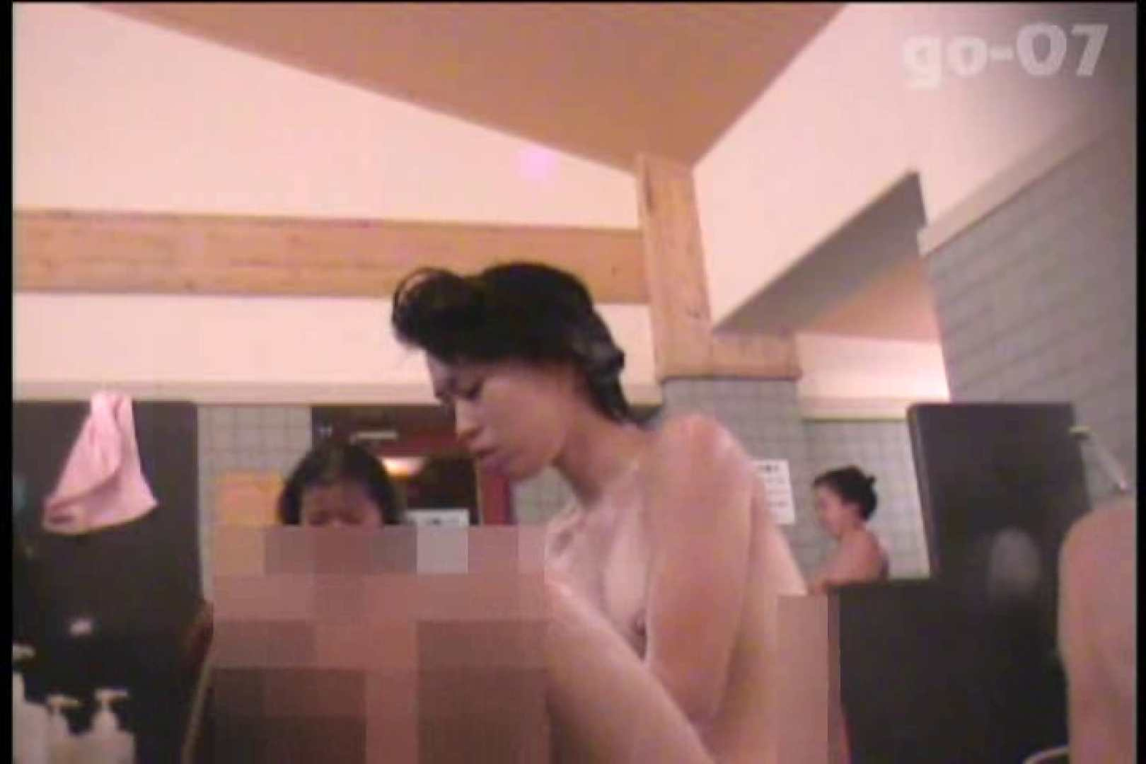 厳選潜入女風呂 No.07 盗撮   女風呂  103枚 82