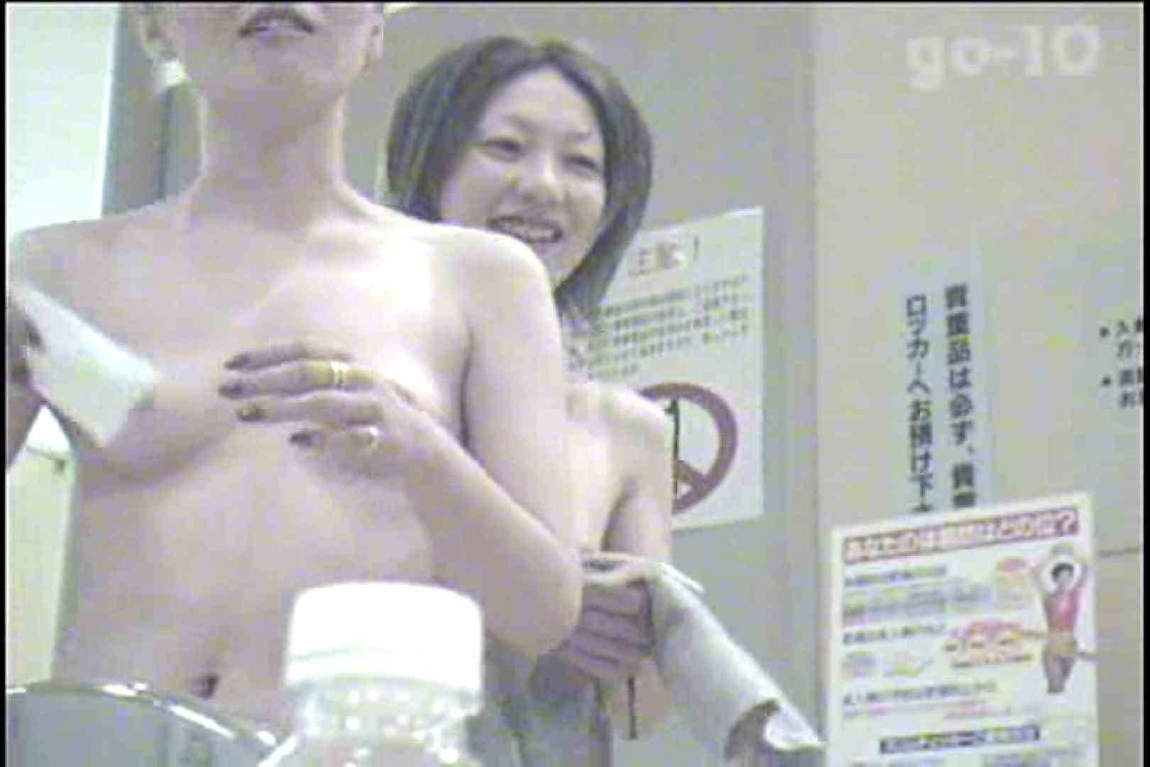厳選潜入女風呂 No.10 潜入 | 盗撮  90枚 19